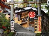 祈求爱情地一:京都地主神社