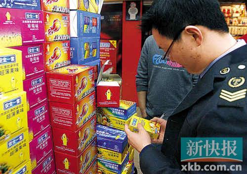 广州全城稽查情趣用品市场壮阳猛药悄悄地卖的感语言情趣图片