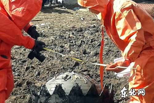 日6时许,三个不明飞行物体从天而降,先后坠入黑龙江省齐齐哈尔