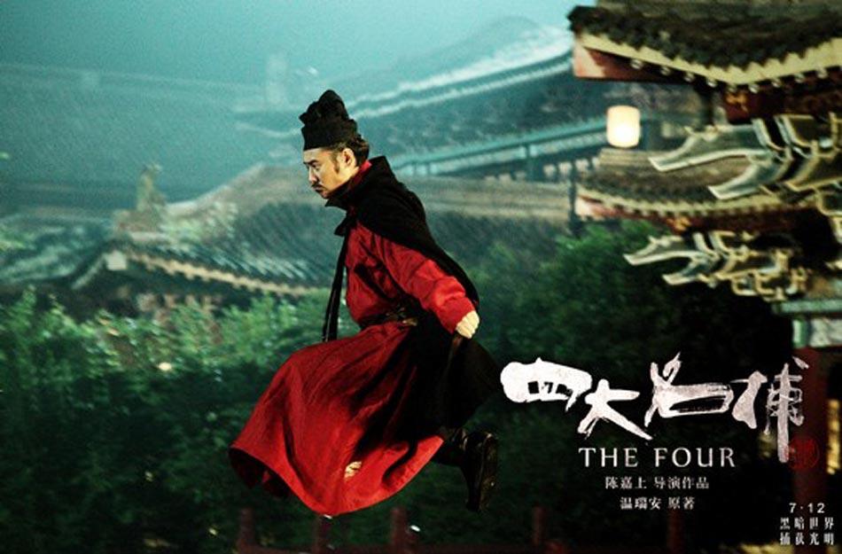 吴秀波/吴秀波亲身上阵,演出高难度威亚绝技。
