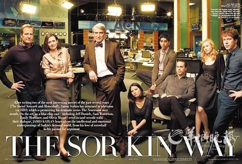 剧评:《新闻编辑室》他们的絮叨 有思想的火花