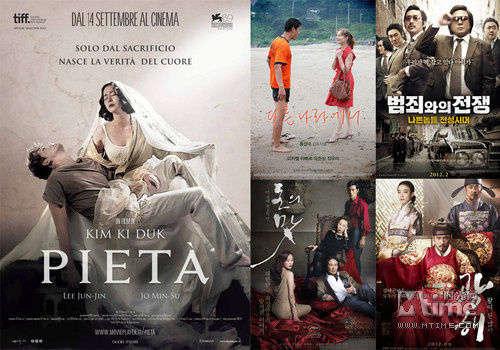 """令据悉《圣殇》将与另外五部韩国电影共同角逐"""""""