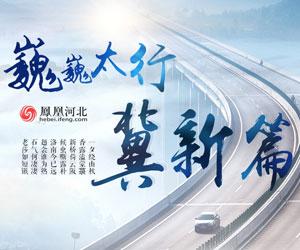 申博太阳城网址多少_分税制:国家全部税种在中央和地方政申博太阳城