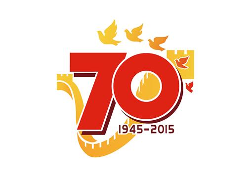 """据新华社电 近日,国务院新闻办公室发布中国人民抗日战争暨世界反法西斯战争胜利70周年纪念活动标识。 该标识以数字""""70""""符号,时间""""1945-2015"""",和平鸽,组成""""V""""字的长城图案为设计元素。数字""""70""""与时间""""1945-2015""""共同组成的标志性符号,衬以长城图案组成展现胜利的""""V""""字,体现对中国人民抗日战争暨世界反法西斯战争胜利的庆祝,亦代表中华民族组成"""