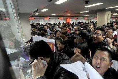 北京国五条新政导致个人公积金提取人满为患(图)