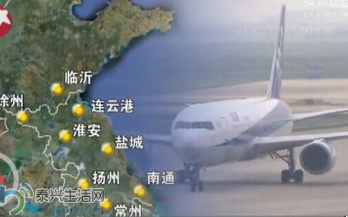 国防部辟谣 华东八机场停降航班非军演所致_福