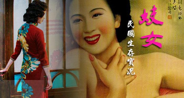 图片   在2013图片   毛泽东   凤凰网独家纪录片:   纪录...