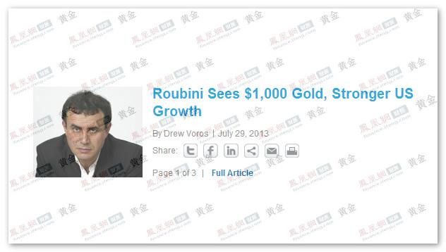 末日博士鲁比尼 2015年黄金将跌向1000美元