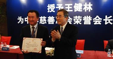 范宝俊给王健林董事长发证书