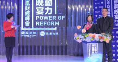 凤凰网总编辑刘书与吴亮同台
