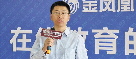 凤凰网首席技术官佟佳睿:搭建媒体运营平台