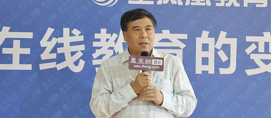 教育部科技发展中心主任李志民:教育面临两大问题