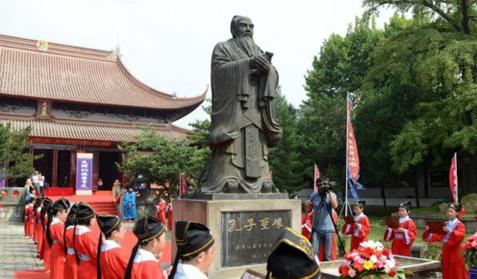 纪念孔子诞辰2565周年