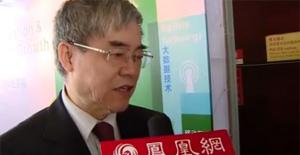 邬贺铨:宽带信息技术仍有巨大发展