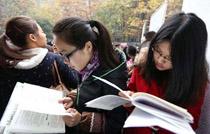 透视最佳报考年:2015年研究生入学考试特别报道