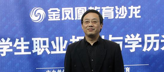 南京工业大学教授汤家风:英语、数学专业最好花两年时间准备