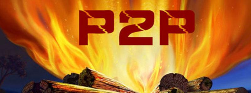 P2P恶性竞争:不能说的痛