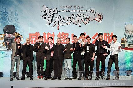 《智取威虎山3D》首周过3亿 于冬:10亿才达标