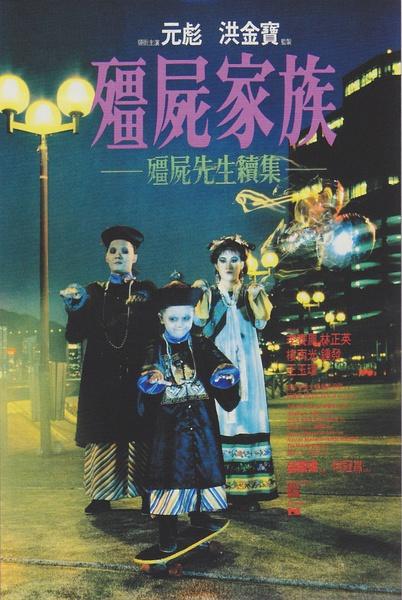 Hong kong adult movie mongol princess album 2 - 2 part 8