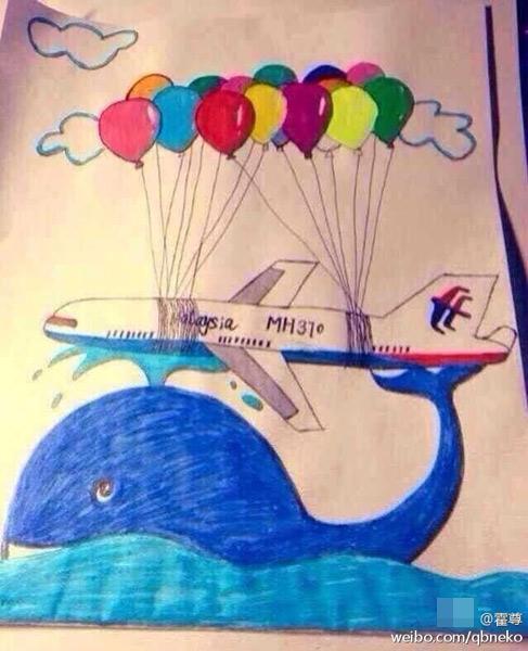 霍尊晒儿童画:马航飞机被彩色气球救起(图)图片