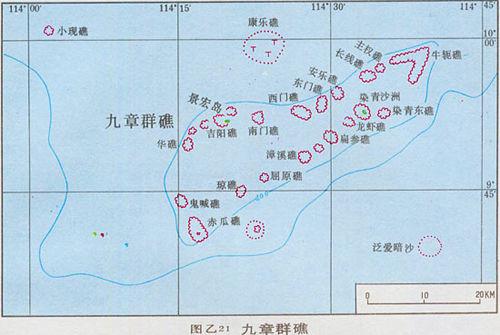 菲律宾恐慌!——中国在赤瓜礁填海或为修飞机跑道? - 俊哥儿 - 俊哥儿的博客(热点透视军情解密名人真相)