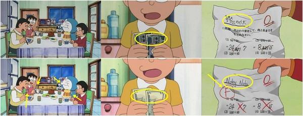 """上图为原版,下图为美版 据台湾媒体报道,日本知名经典动画《哆啦A梦》(旧译""""小叮当"""")问世至今,风靡亚洲约44年,最近确定要在美国知名卡通节目播放。之不过,有消息指出,唔只主要人物全变英文名,就连片中许多""""习惯""""都和原版大唔相同,例如用叉子食白米饭,千元日钞变美钞,就连烤番薯的摊贩都变成卖爆米花,静香还被设定为较男孩子气。 日本国民卡通《哆啦A梦》确定在美国""""Disney XD""""频道播放26集,最近网路上开始出现最新英文版画面和原版"""