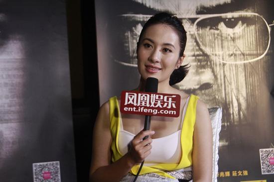 凤凰娱乐独家专访《窃听风云3》女主演叶璇