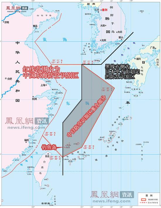 日本F-15闯东海识别区 两次试图抵近中国警巡飞机