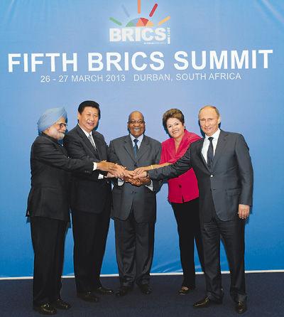 (图为国家主席习近平在南非德班出席金砖国家领导人第五次会晤,图片
