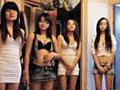 警方起获数百失足女花名册 组织者为90后