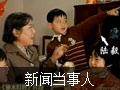 陆毅揭与爱妻首次接吻 五岁时荧屏首秀曝光
