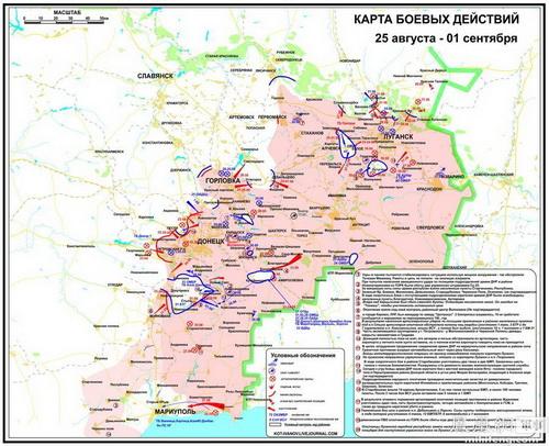 乌克兰东部最新局势_图解乌克兰东部局势最新进展