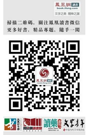 魔鬼夜访钱钟书先生 | 凤凰副刊