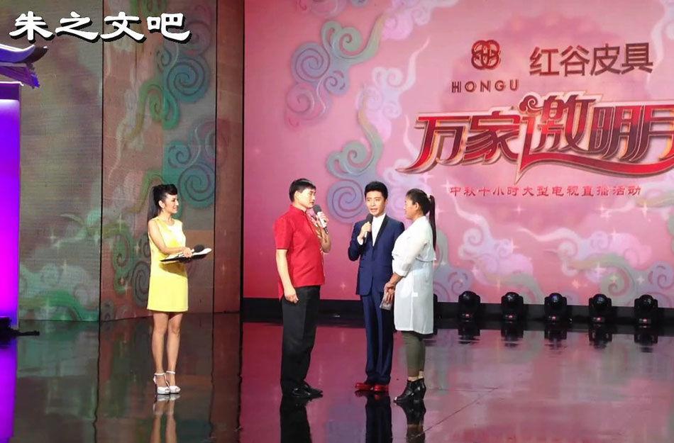 """""""大衣哥""""朱之文录节目与妻子补办婚礼[高清大图] - 人在上海    - 中国新闻画报"""