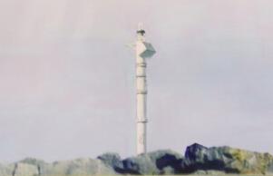 中国无人机航拍钓岛影像公布 发现日本灯塔
