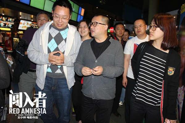 王小帅《闯入者》亮相釜山电影节 入围亚洲之窗单元
