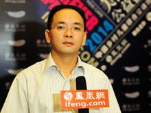 习酒董事长张德芹:企业做公益义不容辞