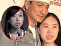 杨丽娟反思追刘德华:对不起父亲很懊悔