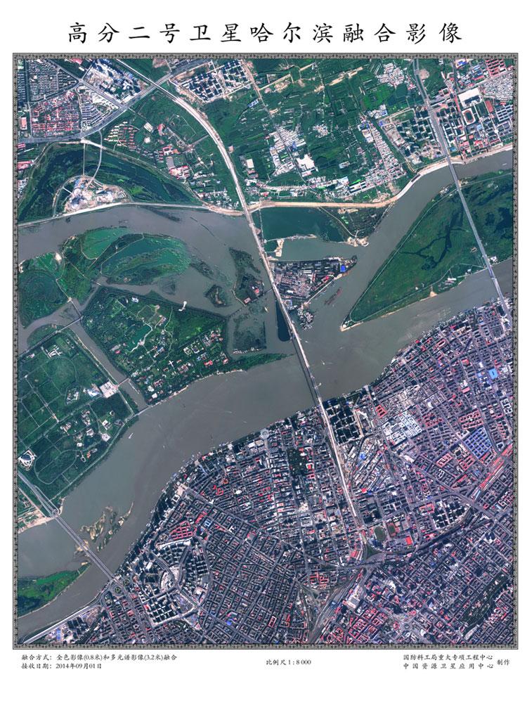 中国首批亚米级高分辨率卫星影像图发布 - 雷石梦 - 雷石梦(观新闻)