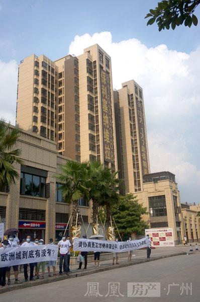 保利塞纳维拉聚集了近百位业主,拉横幅进行维权.业主们对于高清图片