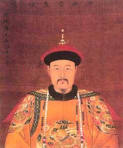 母亲是谦妃刘氏.乾隆年间,果亲王允礼去世.由于允礼他没有儿子,图片