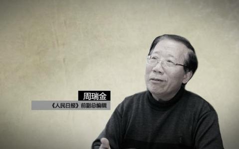 皇甫平:反腐即将从闪电战打到攻坚战