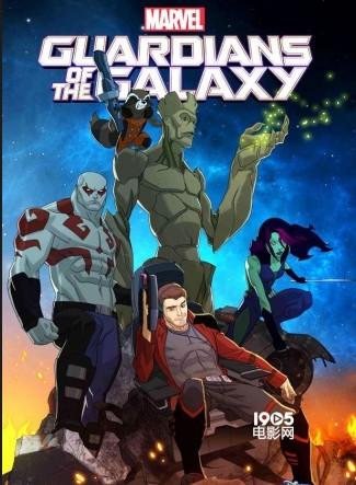 漫威《银河护卫队》将推出动画片版 2015年开播