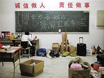 盛产富商学生的高校:学生可因业务太忙不上课