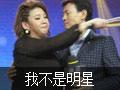 朱时茂曝葛优酒后囧事 67岁郑少秋为女热舞
