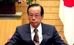 习近平将晤日前首相 谈是否见安倍