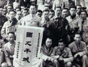 三千华侨回国抗日 半数生活无着落沦为乞丐