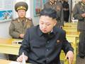 崔龙海逆袭再成朝鲜二把手?