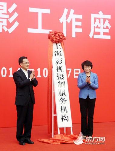 上海加速发展电影产业 九大部委投入资金约2亿