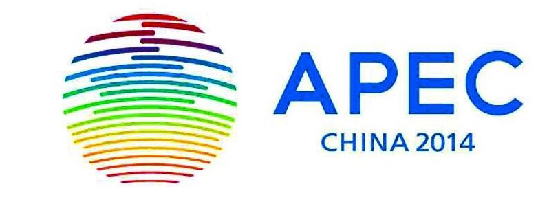 一张图看懂APEC与你何干